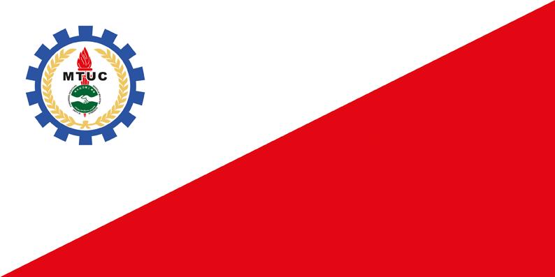 MTUC_logo
