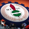 MTUC ticks off employers, saying probation period would shortchange foreign workers