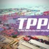 Increased employment with TPPA?