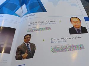 Abdul Hakim Hamidi
