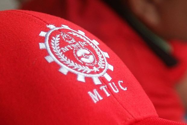 MTUC cap - The Star