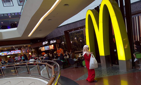 McDonald's Mid-Valley in Kuala Lumpur. Migrant workers employed here (not pictured) claim they were paid erratically by the labour supply firm that hired them. Photograph: Pete Pattisson