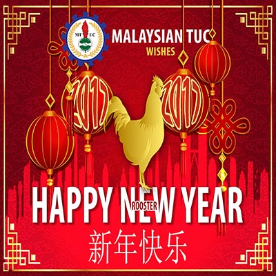 chinese-new-year-wishes-insta-1