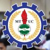 Lower EPF dividends for 2019 fair and satisfactory, says MTUC